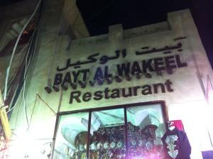 Dubai old souq restaurant