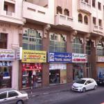 Street view of Deira, Dubai