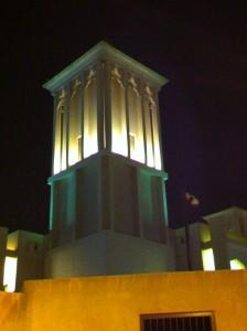 Wind tower in Bur Dubai