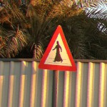 A traffic sign on the Breakwater, Abu Dhabi