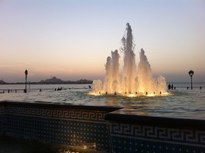 A view from the Marina Mall, Abu Dhabi
