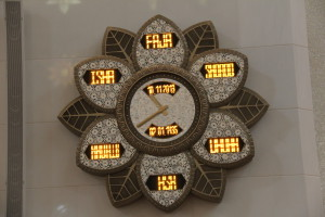 Praying times shown in the Sheikh Zayed Grand Mosque