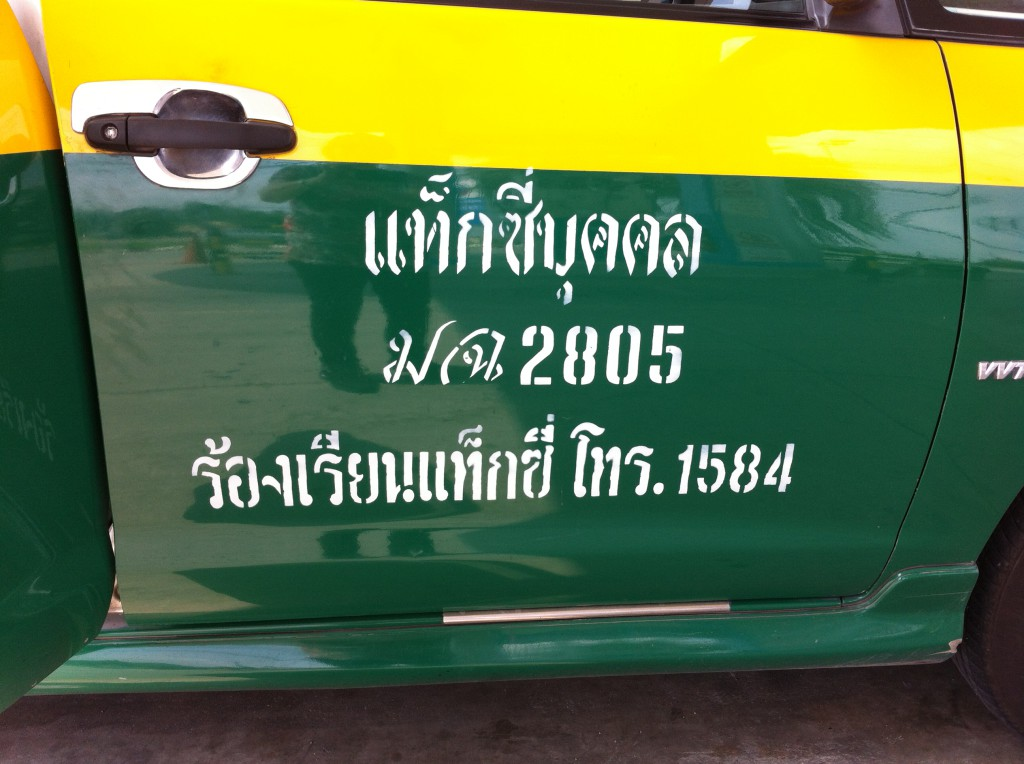 A taxi door in Thailand