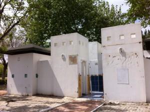Toilets, Konyaalti Beach, Antalya