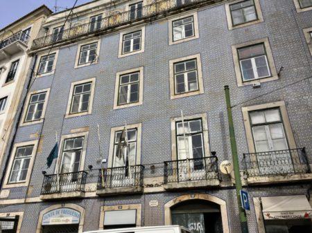 Alfama azulejo house