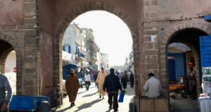 Essaouira city gate