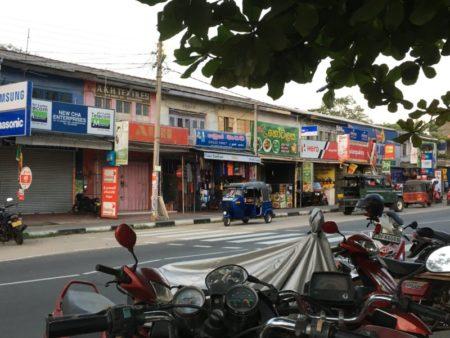 Anuradhapura street