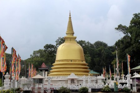 Dambulla Golden Temple stupa