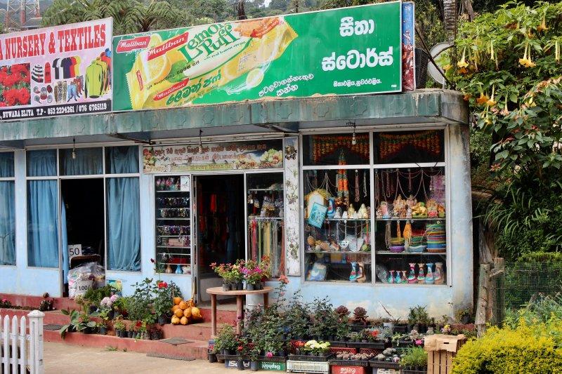 Nuwara Eliya garden shop