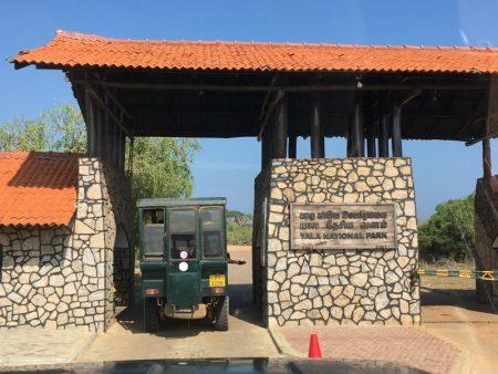 Park entrance, Yala National Park