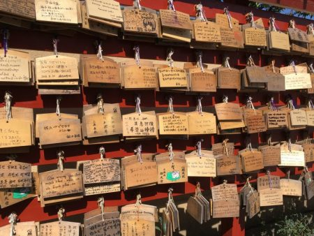 Benten Hall prayer wood signs