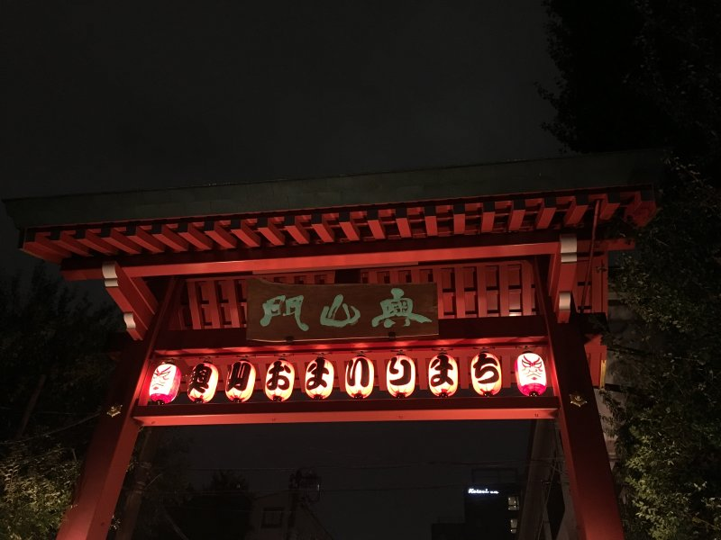 Senso-Ji Temple gate