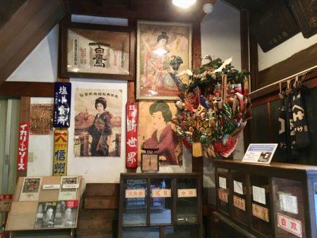 Shitamachi Museum, Nezu