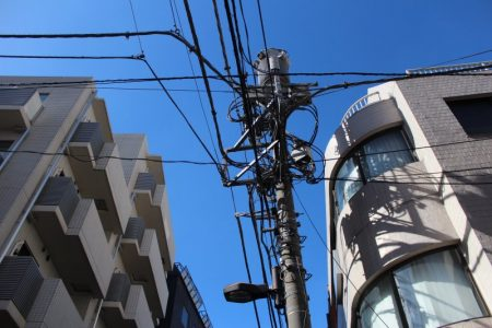 Tokyo electricity