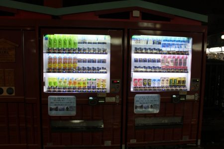 Typical Japanese drink machine