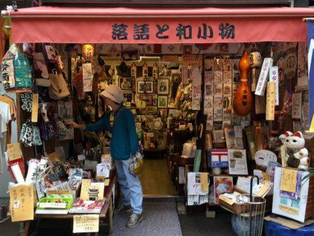 Yanaka Ginza stall