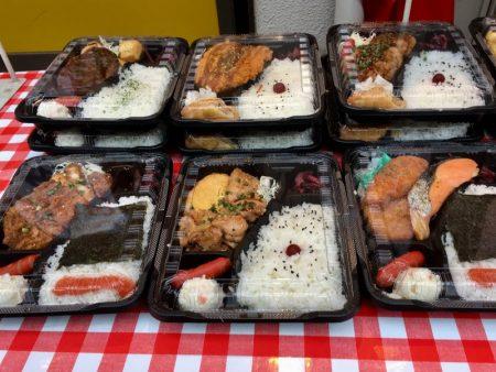 Yanaka Ginza street food, Tokyo