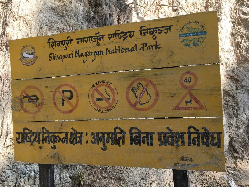 Entering Shivapuri Nagarjun National Park