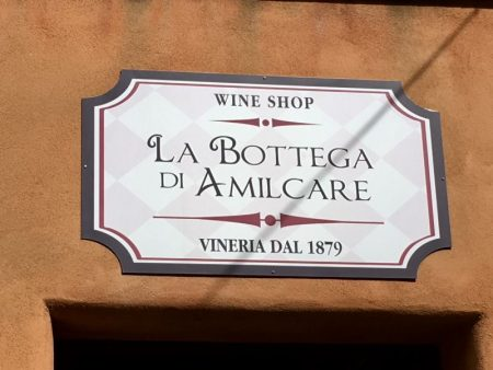 Italy by train and car, Montalcino wine shop